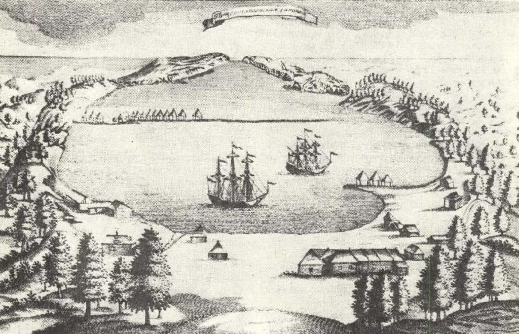 Гравюра 18 века, на которой изображен Петропавловск-Камчатский