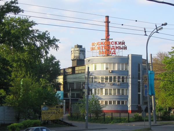 Московский электродный завод: здесь пахнет не розами