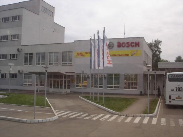 Энгельс. Завод Bosch