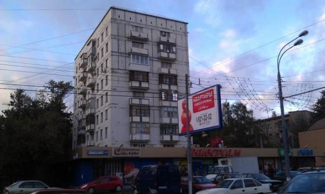Девятиэтажка на Щелковском шоссе