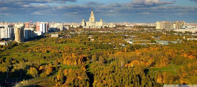 Парк 50-летия Октября с видом на МГУ
