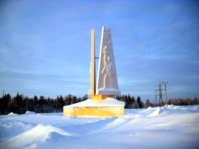 Памятник первопроходцам Ноябрьского нефтегазового комплекса