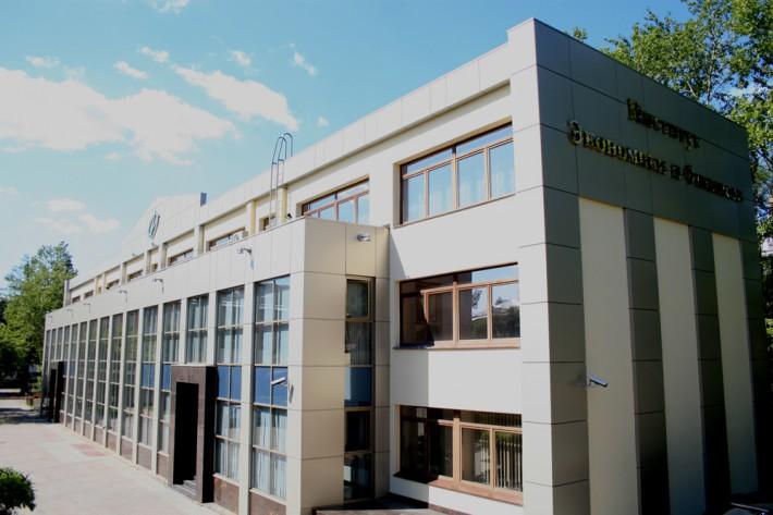 Здание Института экономики и финансов