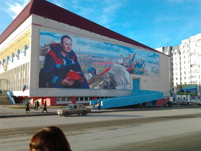 УСЗК Олимп, место проведения концертов и др. мероприятий, хоккейных матчей...