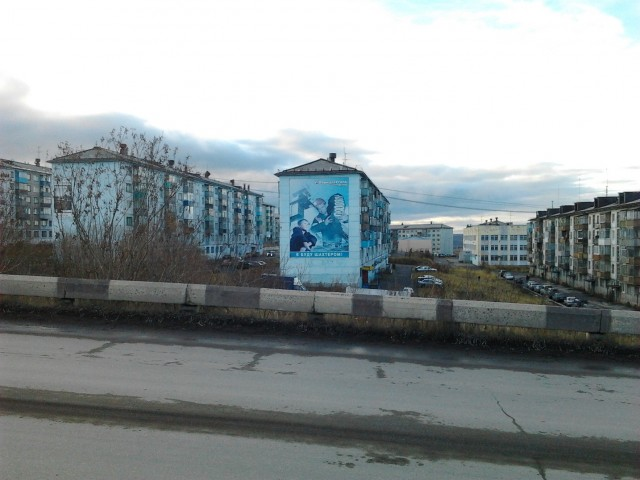 та же улица Ленинградская