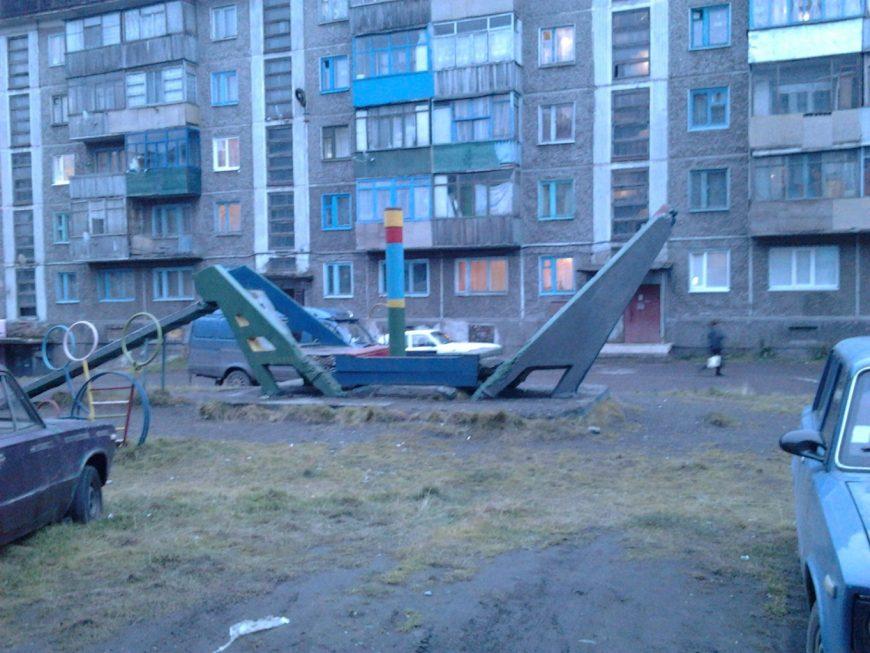 Двор моего детства (ул.Комарова), кораблик на месте))