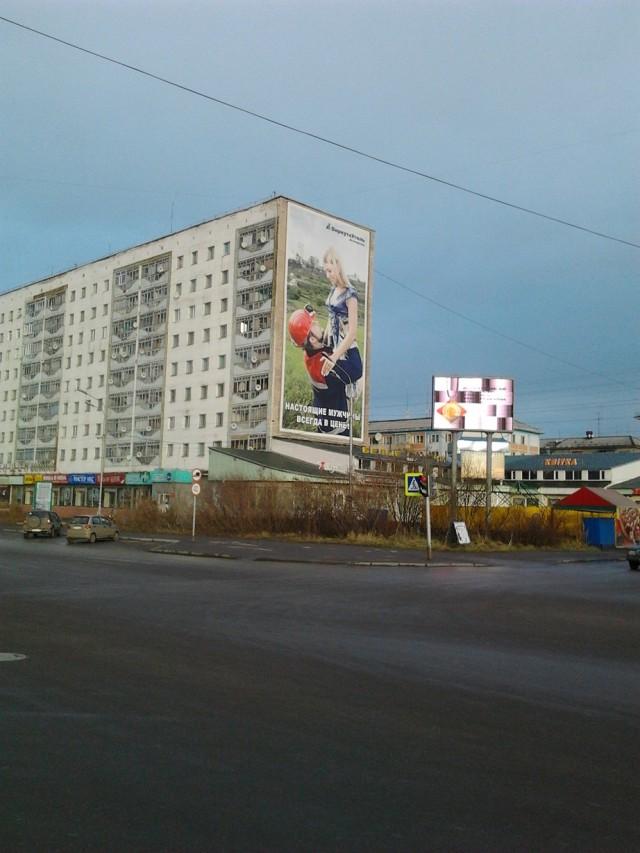 Банер Воркутауголь(Северсталь)
