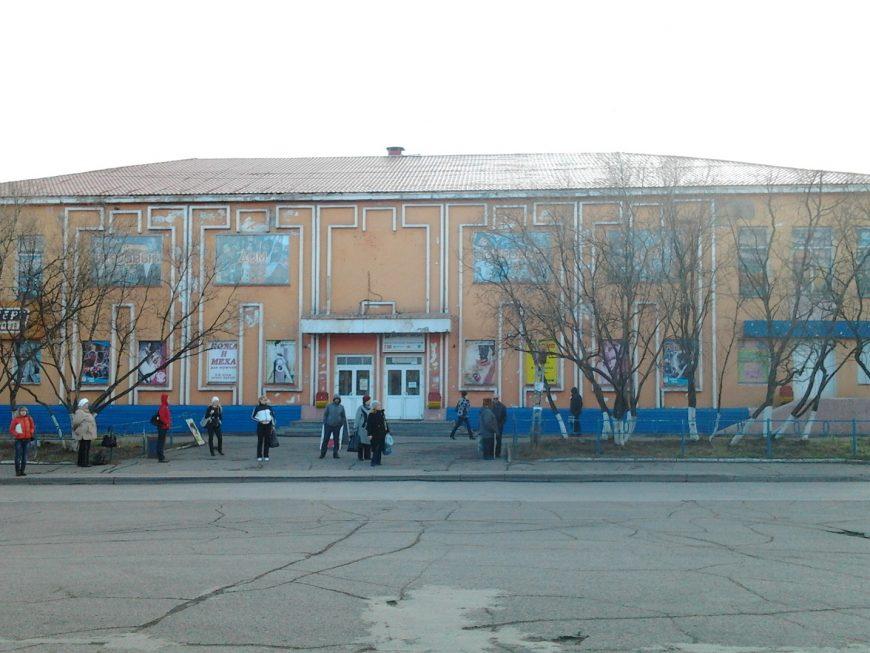 Раньше был ресторан Москва, потом ночной клуб Москва, теперь это торговый центр Синега