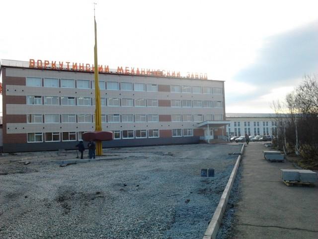 Воркутинский механический завод, на территории самого завода всё чистенько и аккуратненько