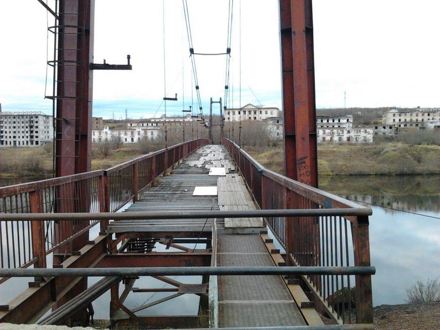 Было слегка страшновато идти по этому мосту, но... любопытство взяло верх над страхом)