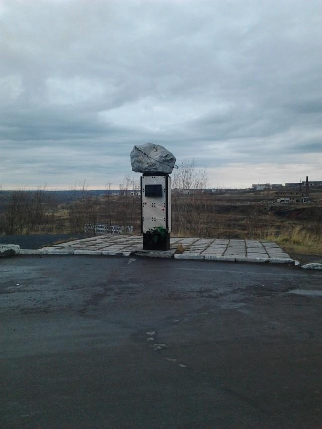 Памятник жертвам политических репрессий на Шахтерской набережной
