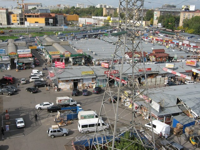 Строительный рынок «Каширский Двор 1»
