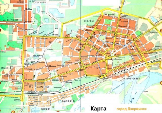Карта Дзержинска