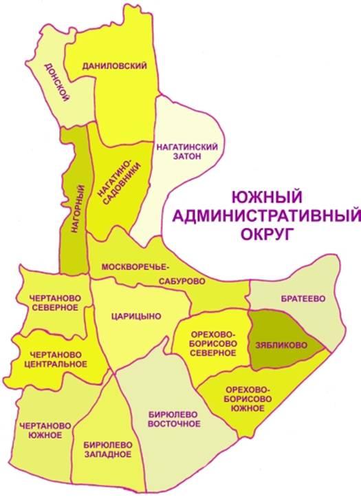 Схема районов Южного административного округа