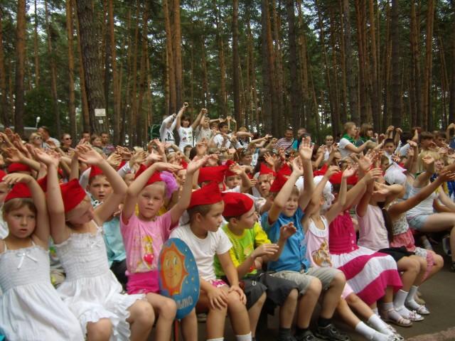 Детский оздоровительный лагерь «Космос»