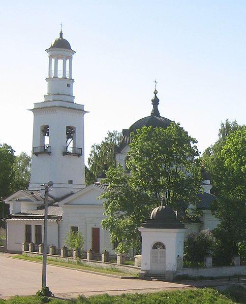 Церковь князя Александра Невского.