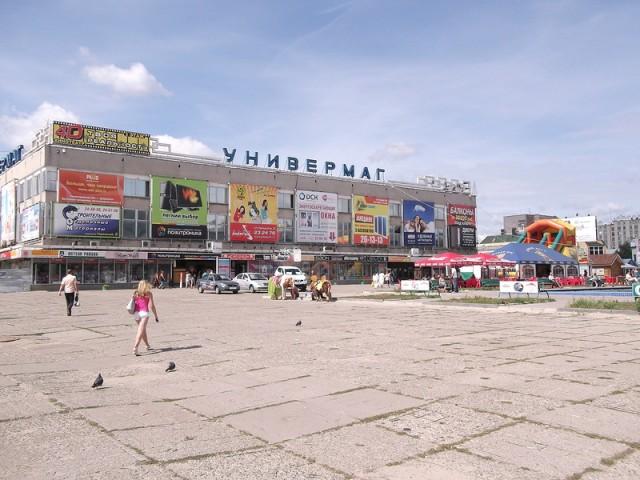 Торговая площадь города Дзержинска