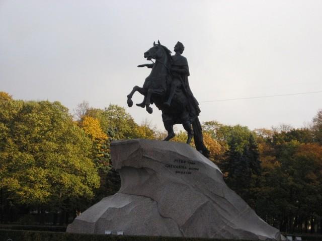 Санкт-Петербург. Медный всадник. Осень 2011 года.