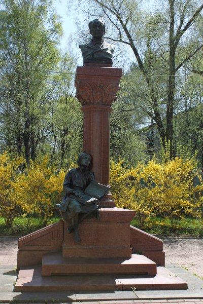 Памятник К.К.Гроту
