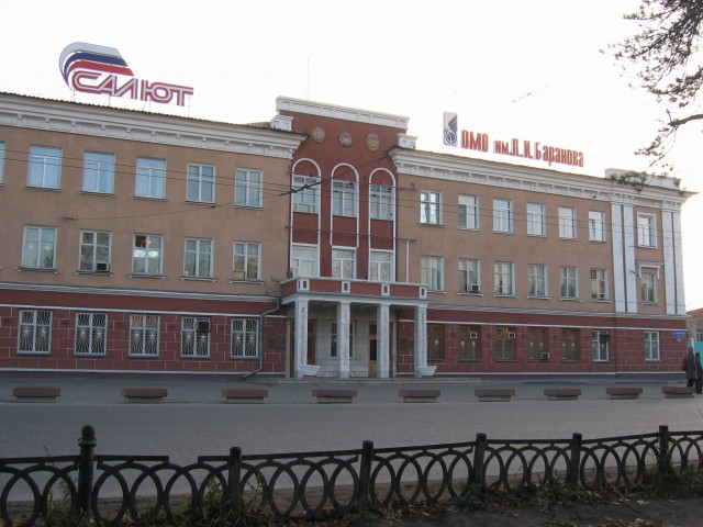 Завод имени П.И. Баранова мало изменился с советских времен