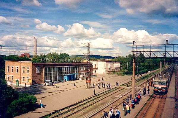 Железнодорожный вокзал в Первоуральске