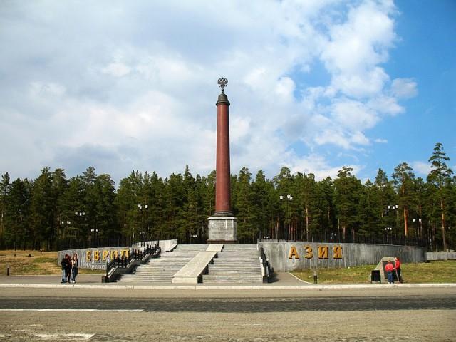 Монумент на границе Европы и Азии