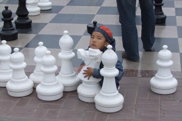 Шахматная доска на площади