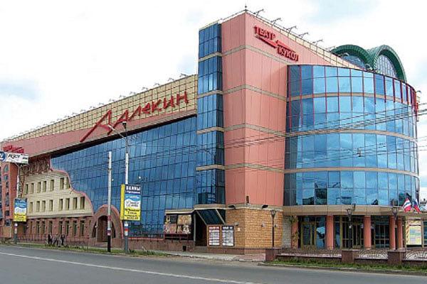 Театр кукол Арлекин