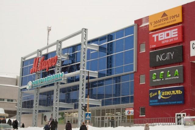 Торговый центр «Марс»