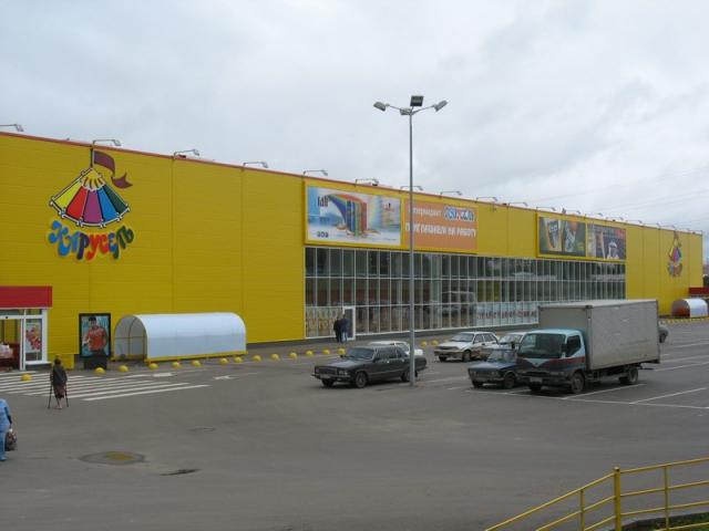 ТЦ Карусель в Подольске