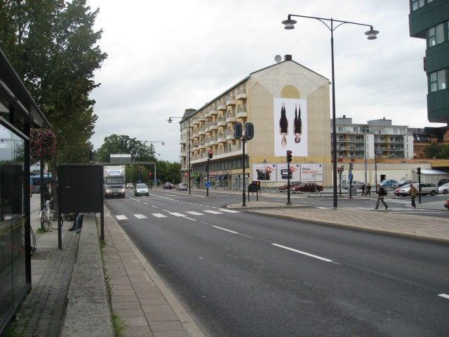 Улица Королевы