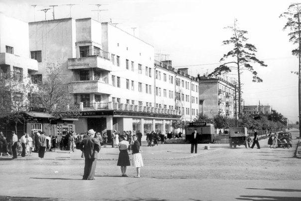 Улица Пионерская (1957 г.)