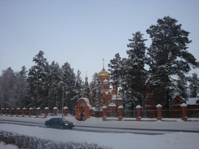 Церковь Михаила Архангела на улице 60-летия ВЛКСМ