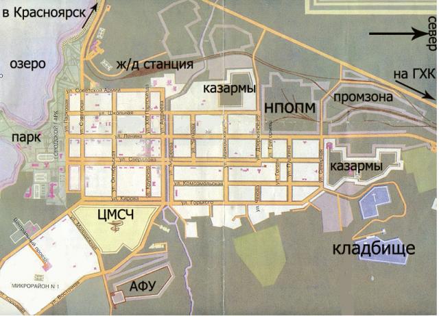 Центр Железногорска