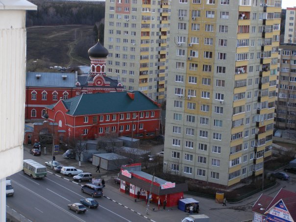 Чернево-1