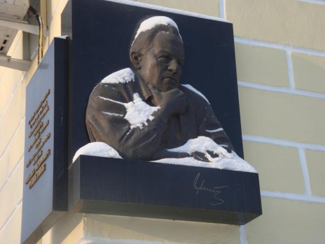 Мемориальная доска М.Ф. Решетневу