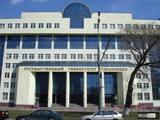 Государственный университет управления в Выхино-Жулебино