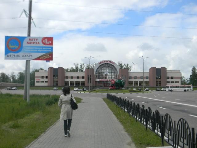 Дорога на вокзал в Дубне. Автовокзал - перед железнодорожным