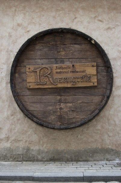 Ресторан Rozengrāls в Старом Городе