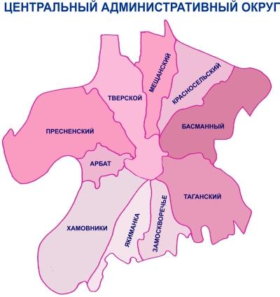 Схема районов Центрального округа