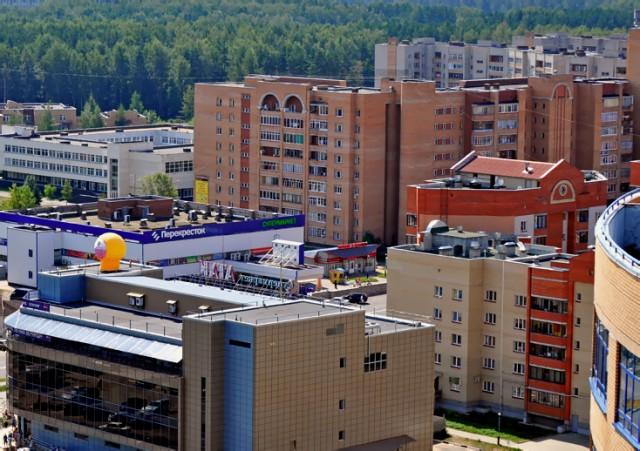 Проспект Боголюбова - центральная улица Дубны с магазинами