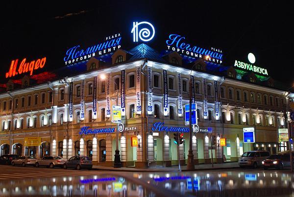 ТЦ и ЖК «Неглинная Plaza»