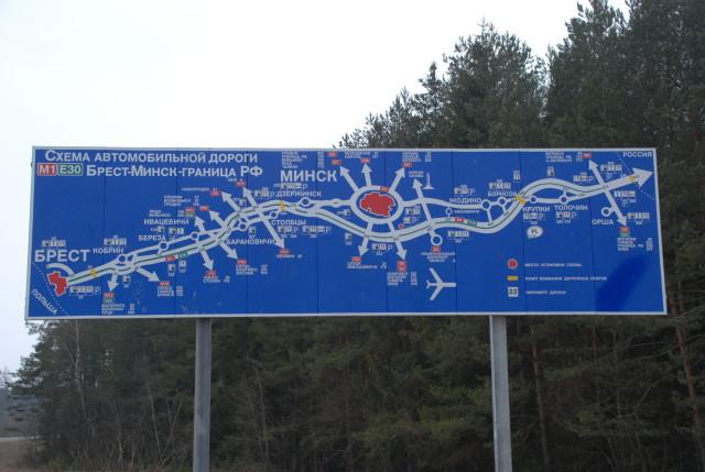 Карта города на подъездах к Минску