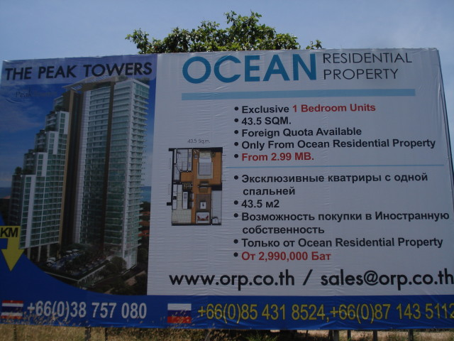 Чем больше строение, тем дороже квартиры
