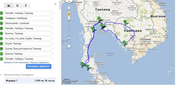 Наш маршрут по изучению мест для проживания