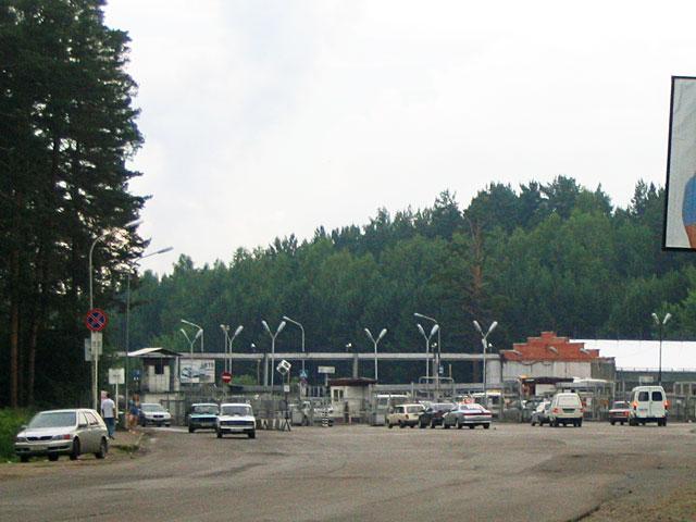 Центральный КПП