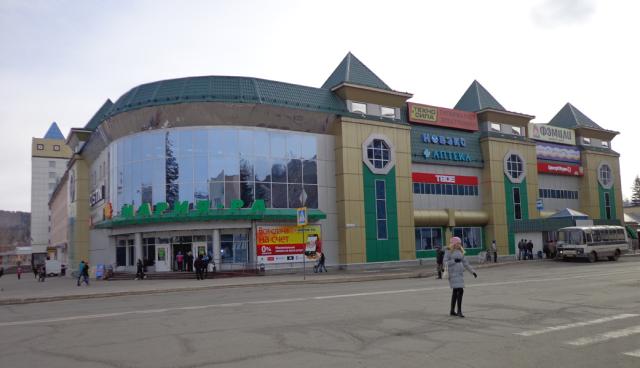 Тороговый центр на площади Ленина