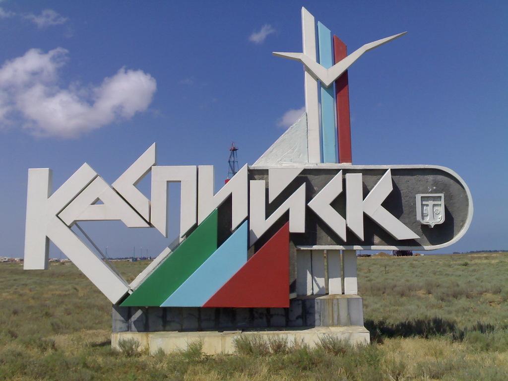 Работа девушке в каспийске работа для девушек от 18 лет в москве