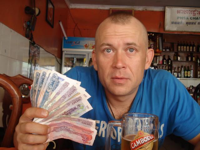 Сумма в риэлях, равная 1.25 центам