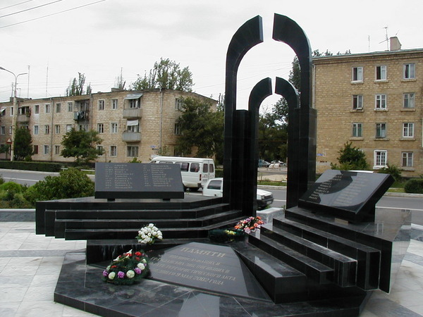 Памятник жертвам теракта 9 мая
